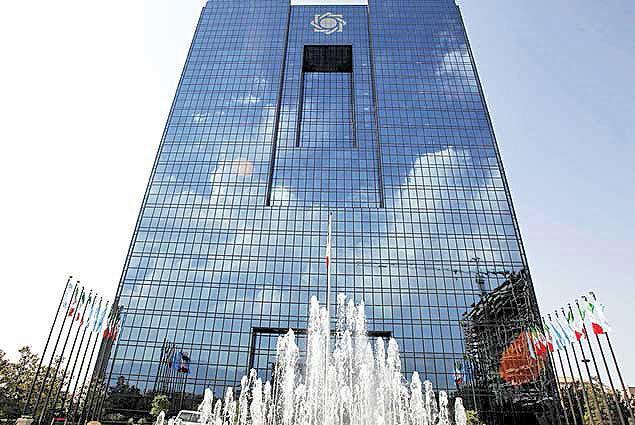 بانک مرکزی باز هم اوراق بانک ها را خرید