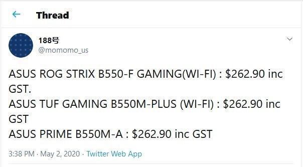 قیمت مادربردهای میان رده AMD B550